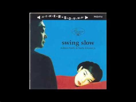 slow swing songs 細野晴臣 heavenly music