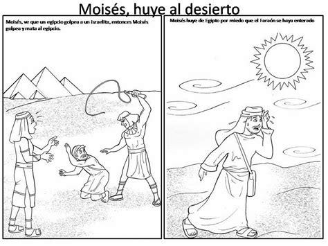 imagenes biblicas moises imagenes cristianas para colorear dibujos para colorear