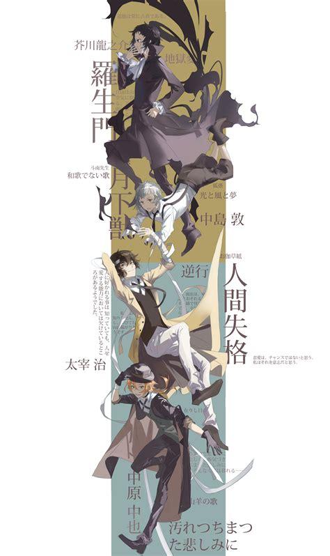 bungou stray dogs bungou stray dogs page 12 of 28 zerochan anime image board