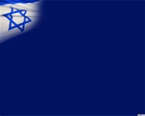 powerpoint themes judaism israel flag powerpoint