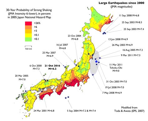 earthquake risk damaging japan earthquake strikes between two recent large