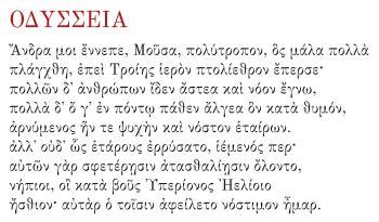 testi in greco antico lingua greca antica