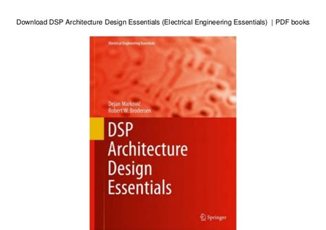 layout essentials pdf download dsp architecture design essentials electrical