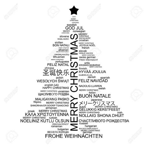 18 best merry christmas in different languages images on