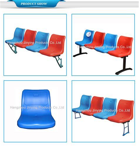 folding stadium seats plastic plastic folding stadium chair stadium seat stadium seating