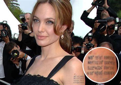 rihanna tattoo fail jack sparrow tattoo rihanna tattoos meanings