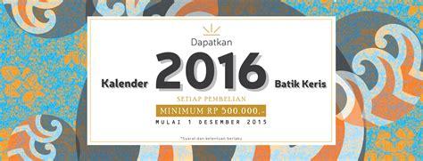 desain kalender batik batik keris