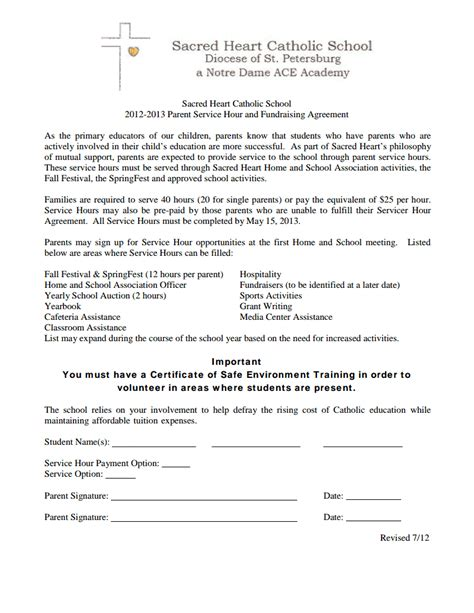 fundraising agreement template awesome fundraising agreement template contemporary