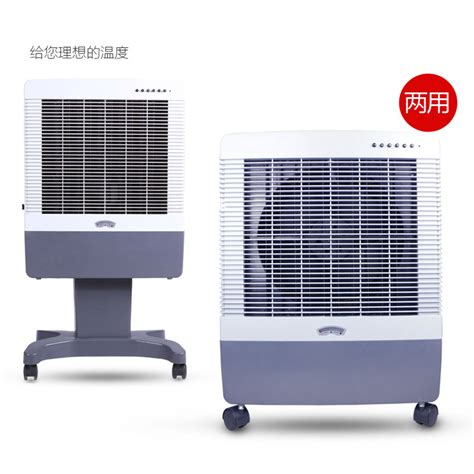 cooling fan for room compare prices on room cooling fans shopping buy