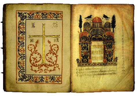 exhibition of byzantine and post byzantine manuscripts