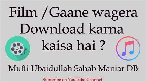 themes download karna hai film aur songs download karna kaisa hai mufti ubaidullah