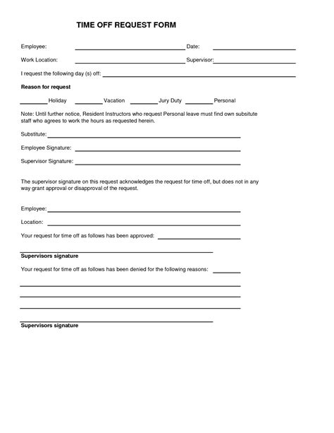 time request form template printable time request form pictures to pin on