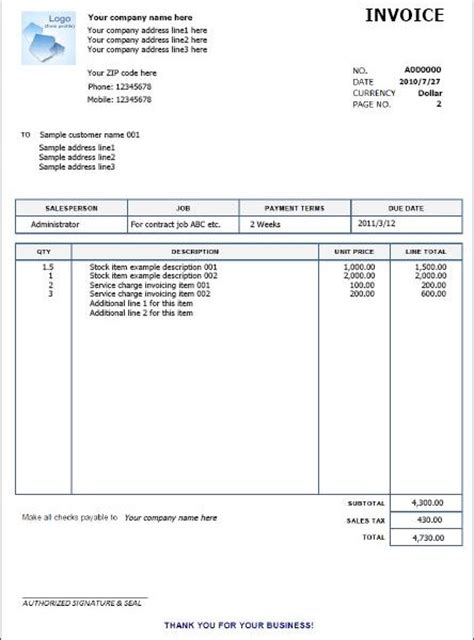 invoice with gst template invoice template gst free invoice