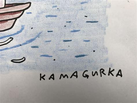 roeien met de riemen kamagurka roeien met de riemen die je hebt catawiki