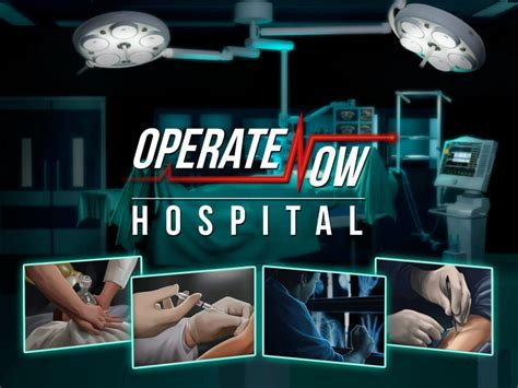 Hospital Giveaways - new app operate now hospital giveaway i am the maven 174