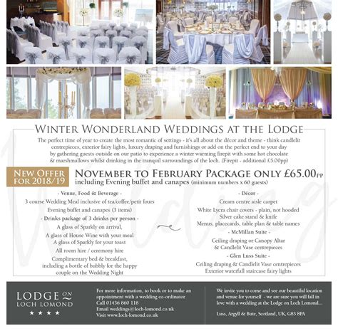 wedding packages in uk wedding packages lodge on loch lomond