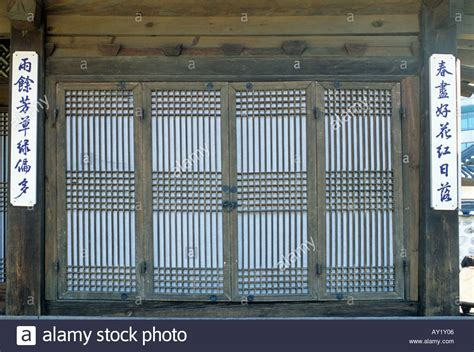 buy a house in korea the screen doors of a korean house at traditional village in seoul stock photo