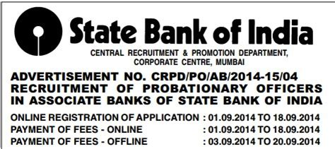state bank of india melbourne sbi po associate 2014 apply you can