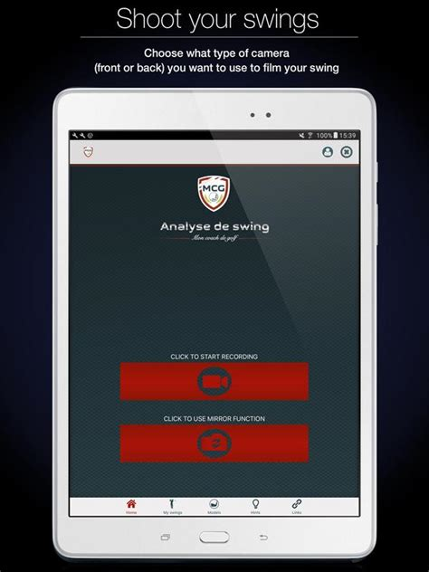 swing analysis swing analysis for android apk