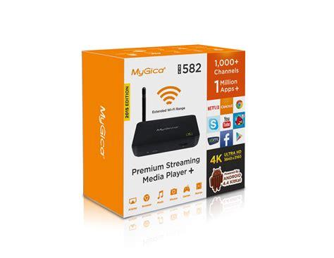 Tv Box Advance Atv710 mygica atv582 nano android tv box 2015 edition