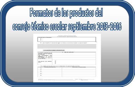 examen planea 2016 primaria examen planea 2015 secundaria pdf resultados del examen