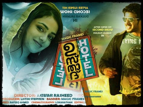 theme music ustad hotel songsdj free download quot usthad hotel quot malayalam movie songs