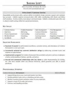 professionally written entry level resume exle