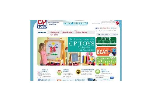 cp toys coupon code free shipping