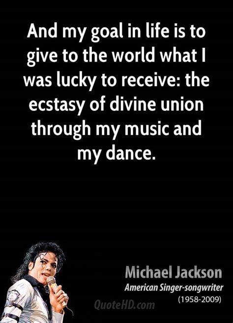 michael jackson dance quotes quotesgram