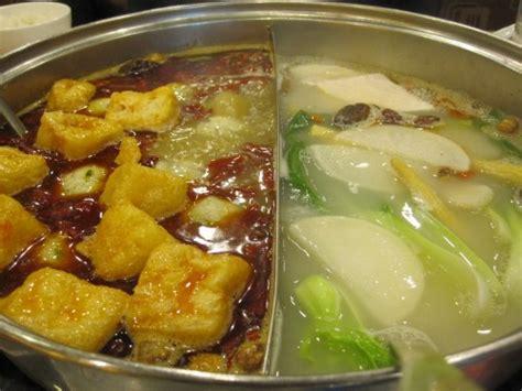 cuisine mongole sheep pot une fondue mongole vous 234 tes