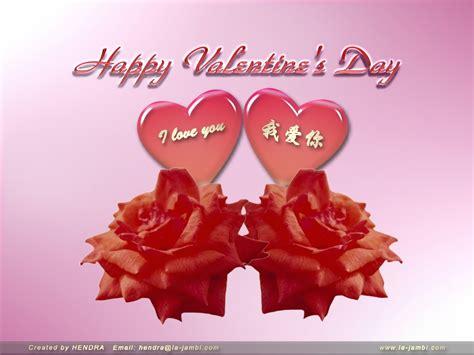 wallpaper christmas day ke valentines day wallpaper