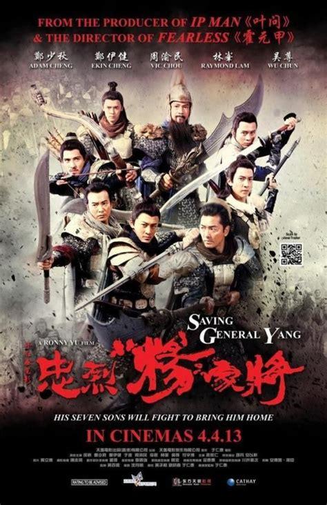 film action yang recommended saving general yang 2013 hong kong movie action cast wu