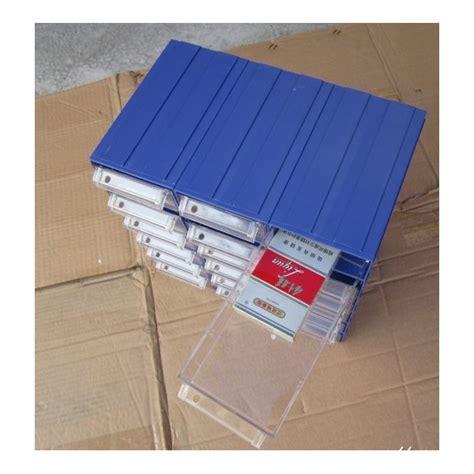 The Spare Parts Box plastic spare parts box