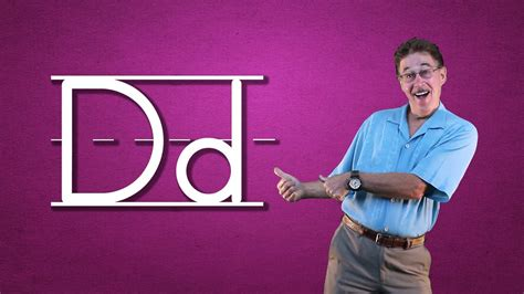 Hartmann Letter D learn the letter d let s learn about the alphabet
