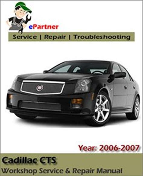 cadillac cts service repair manual 2006 2007 automotive service repair manual