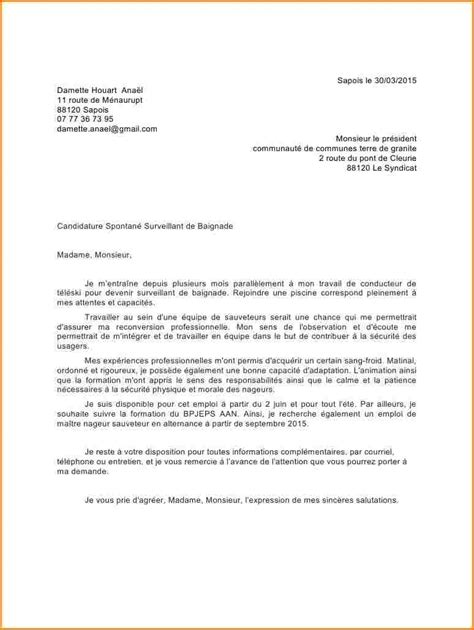 Lettre De Motivation De Reconversion Professionnelle Gratuite 15 Lettre Motivation Animateur Curriculum Vitae Etudiant