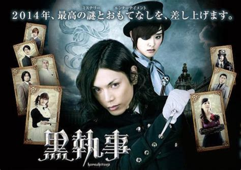 film anime black butler black butler movie review it was one hell of a movie