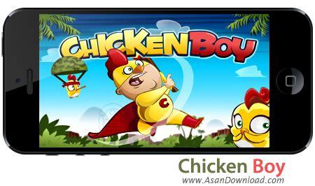 chicken boy apk دانلود chicken boy بازی موبایل نجات جوجه