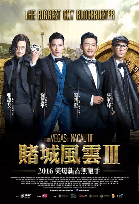new film malaysia 2015 from vegas to macau 3 chinese new year movies 2016