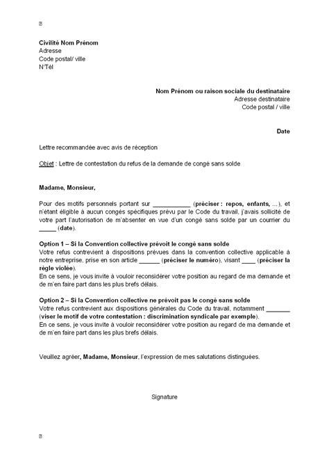 Modèle De Lettre De Démission Du Bureau D Une Association Resume Format Refus Cv Lettre Type