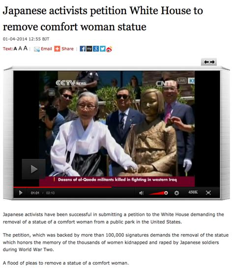 comfort women petition japanese activists petition white house to remove comfort