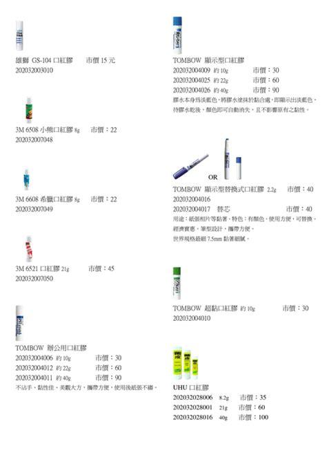 Tali Casio W 72 W 720 W 520 http www gogofinder tw books 9tafinder 1 久大文具dm