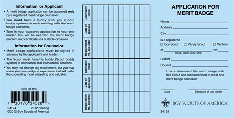 cub scout advancement card templates boy scout merit badge phlets
