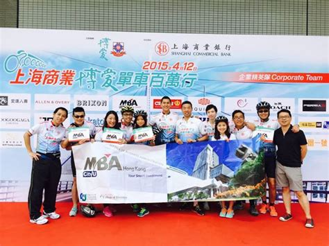 Ride For Mba by Charity Bike Ride For And Fundraising Mba Cityu