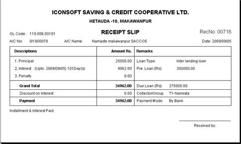 Personal Loan Receipt Template by Loan Payment Receipt Template 28 Images 8 Loan Receipt
