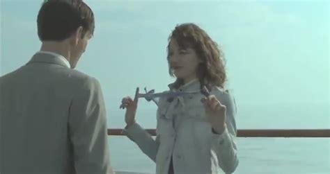 q desire movie trailer film izle q desire official trailer 2012 hd videos metatube