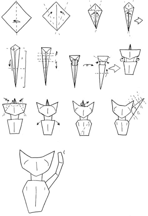 How To Make An Easy Origami Cat - ikuzo origami part 7