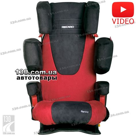 siege auto recaro start siege auto recaro start 54 images recaro start i