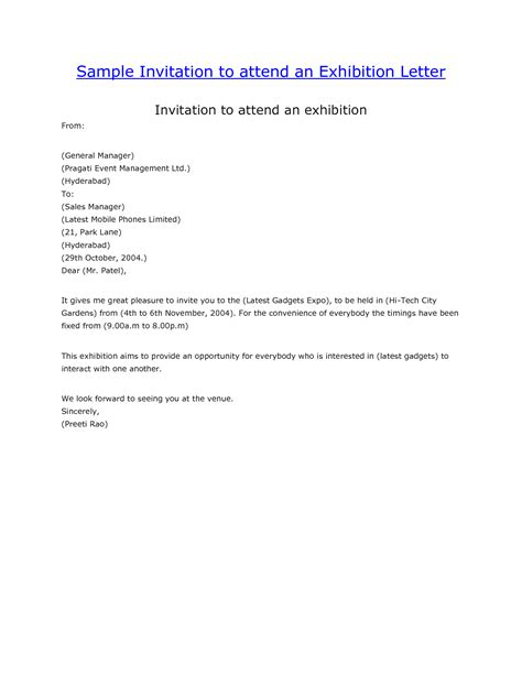 Invitation Letter Format Exhibition pin exhibition invitation letter sle on