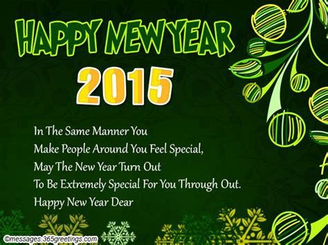 new year special msg 28 images happy new year sms